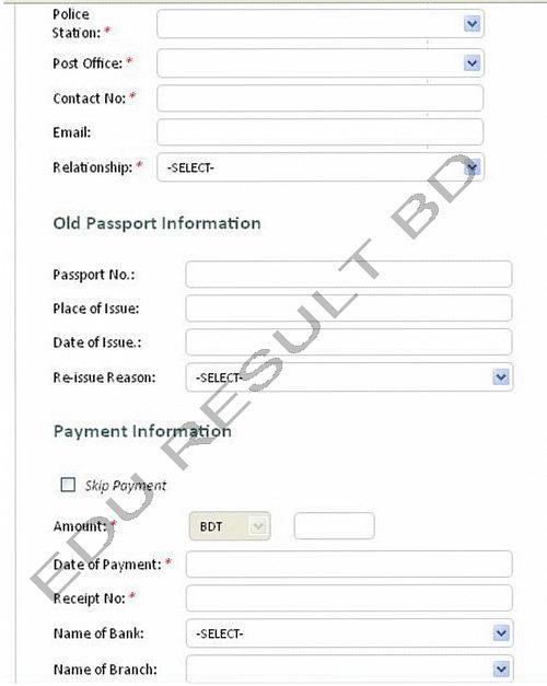 pport-app-form-6 Online Form Of Govt Job on