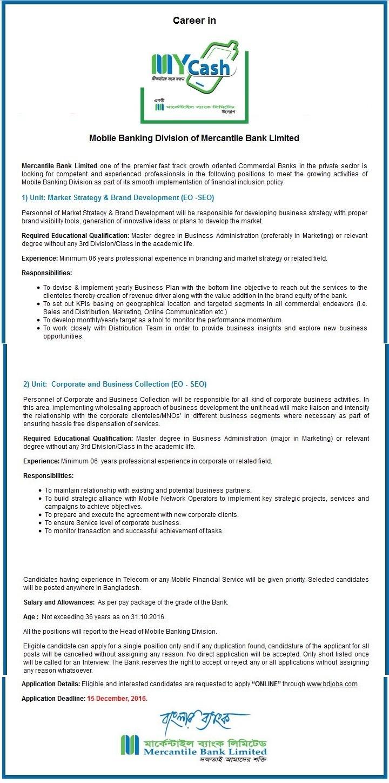 mercantile bank job circular 2016 eduresultbd com mercantile bank recruitment circular 2016