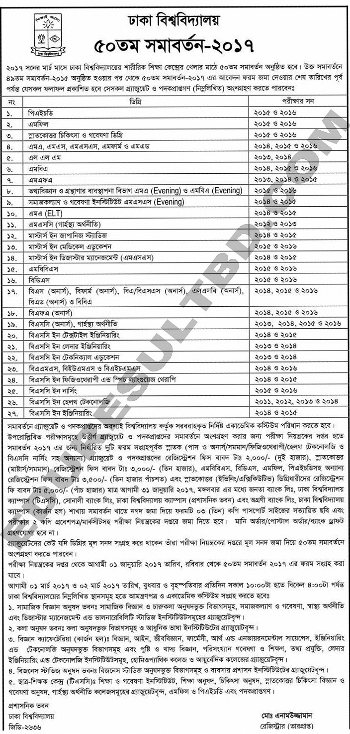 du-convocation-2017 Application Form For Bank Exam on not responsible form, bank proof of payment, bank application letter, bank forms templates, bank insurance, bank companies, bank loan officer, bank annual report, bank window, bank regulations, bank loan application, bank acceptance letter, bank client, bank request letter, bank signature card, bank management, credit report dispute form, bank welcome letter, bank paperwork, bank of america employment application,